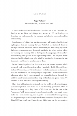 First page from the introduction to Jim Ciccarello's Coach, Coach, Look at Me!